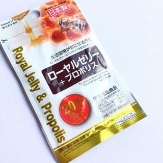 Royal Jelly And Propolis Daiso Japan