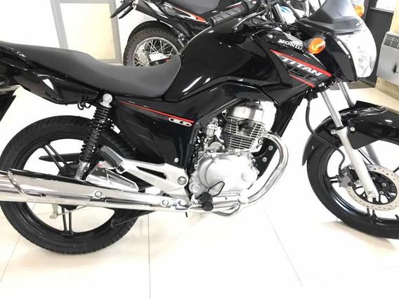 Honda Titan 150 0 Km 2020