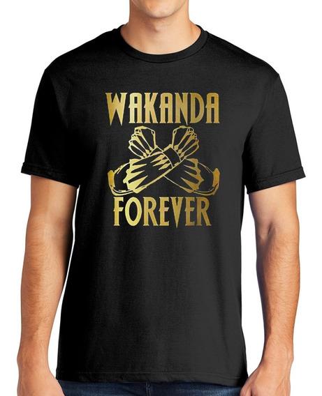 Playera Pantera Negra Wakanda Forever (diseño2) Black Panter