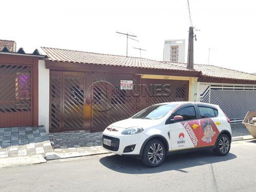 Casas - Ref: V729251