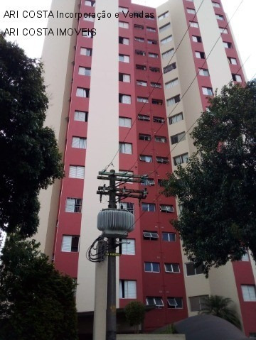 Apartamento - Ap02450 - 69305814