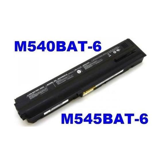 Bateria Notebook Positivo M540bat-6 No Estado Envio T.brasil