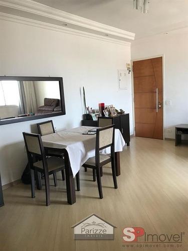 Apartamento No Imirim 2 Dormitórios 1 Vaga! - 7220-1