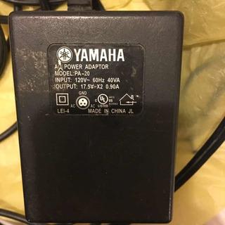 Adaptador De Corriente Yamaha Para Mixer