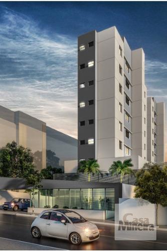 Imagem 1 de 3 de Apartamento À Venda No Santa Efigênia - Código 271029 - 271029