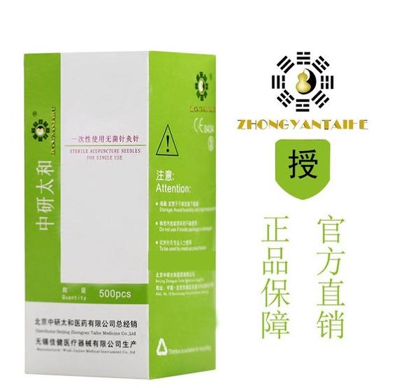 Caja 500 Unidades Zhongy 0.25*50mm