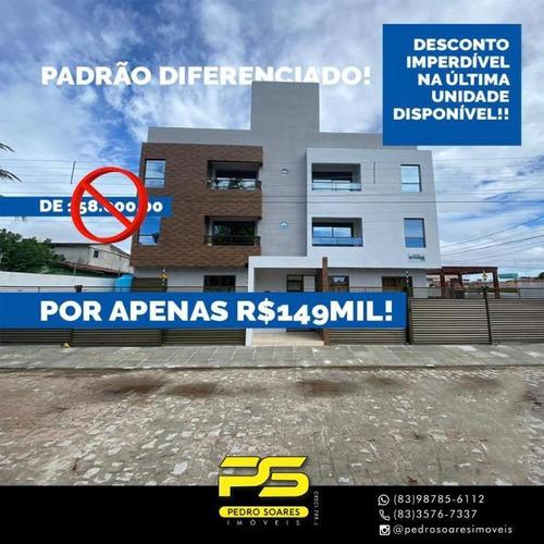 Apartamento Com 2 Dormitórios À Venda, 60 M² Por R$ 149.000 - Mangabeira - João Pessoa/pb - Ap3298