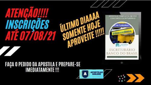 Imagem 1 de 2 de Apostilha Completa Concurso Banco Do Brasil