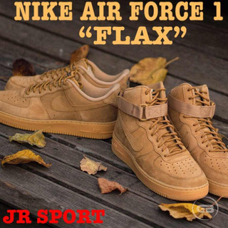 the latest 72864 bf759 Nike Air Force 1 Low Flax Urbano - Deportes y Fitness en ...