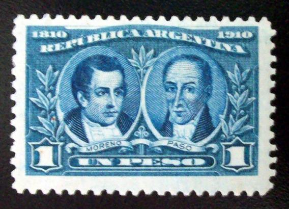 Argentina, Sello Gj 312 Moreno Paso 1p Azul Nuevo L6763