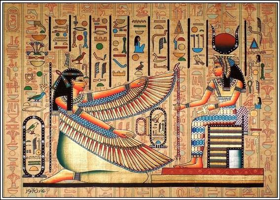 Poster Foto Arte Egito 50x70cm Decoração Hieroglifos Papiro