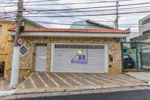 Imagem 1 de 18 de Casa Com 4 Dormitórios À Venda, 318 M² Por R$ 1.060.000,00 - Tatuapé - São Paulo/sp - Ca0485