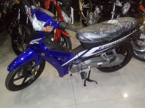Yamaha Crypton 110 Full! Motolandia Libertador 4792-7673