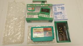 Calculadora Zelda Original Banpresto Frete Gratis 12x S/j