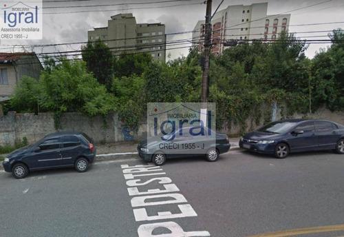Terreno À Venda, 551 M² Por R$ 1.700.000,00 - Vila Guarani (zona Sul) - São Paulo/sp - Te0006
