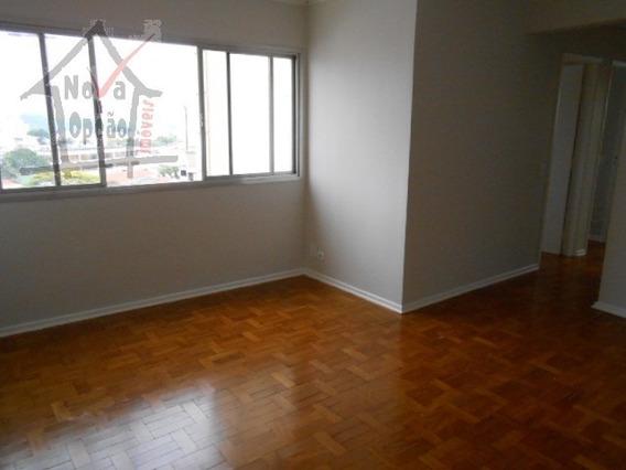 Apartamento Para Aluguel, 2 Dormitórios, Vila Paulista - São Paulo - 956