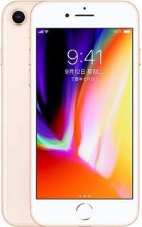 iPhone 8 64gb Original - Garantia De 1 Ano Da Apple