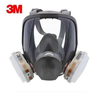 Mascara Respirador 6800 3m Cartucho 6001