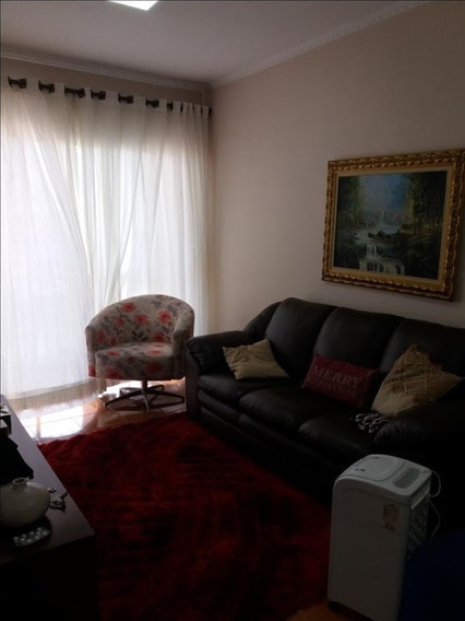 Apartamento Em Centro, Guarulhos/sp De 78m² 3 Quartos À Venda Por R$ 320.000,00 - Ap241596