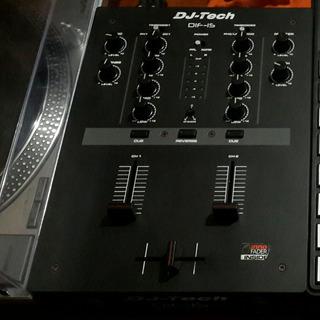 Mixer Battle Dj Tech Dif 1s Con Innofader