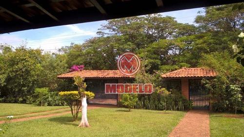 Imagem 1 de 30 de Chácara Residencial À Venda, Santana, São Pedro. - Ch0048