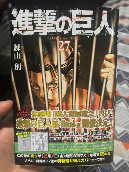 Ataque Dos Titãs 1a29 (mangá) [em Japonês] (frete Gratis)