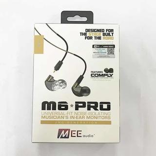 Audífonos Mee Audio M6 Pro 2da Gen