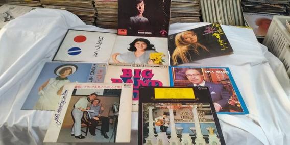 Lp Vinil - Lote 9 Discos Musica Japonesa