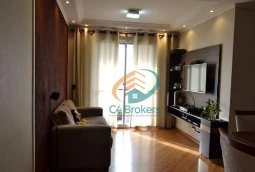 Imagem 1 de 14 de Apartamento Com 2 Dormitórios À Venda, 55 M² Por R$ 335.000,00 - Belém - São Paulo/sp - Ap2497