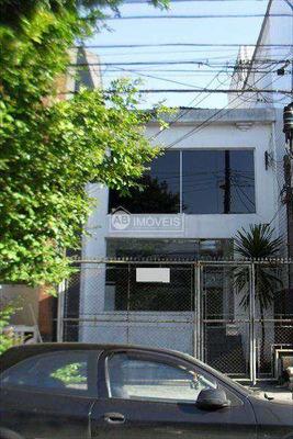 Casa Em Santos Bairro Vila Mathias - V2121