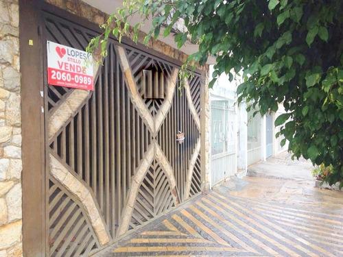 Imagem 1 de 15 de Casa - Vila Libanesa - Ref: 6142 - V-6142