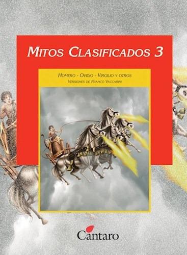 Mitos Clasificados 3 - Homero - Cántaro