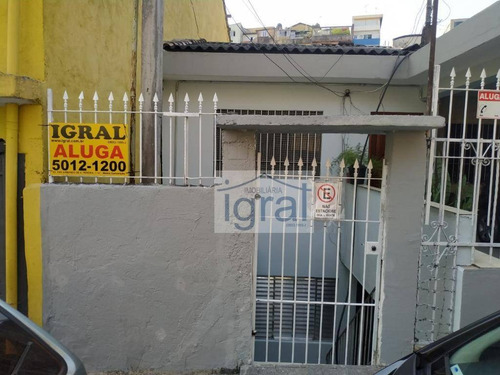 Imagem 1 de 19 de Casa Para Alugar, 43 M² Por R$ 780,00 - Americanópolis - São Paulo/sp - Ca0859