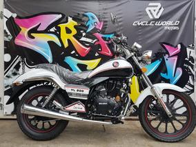 Moto Gilera Yl 200 Custom 2018 0km Blanca Hasta El 12/7
