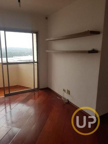 Imagem 1 de 15 de Apartamento Em Jabaquara - São Paulo , Sp - 11071