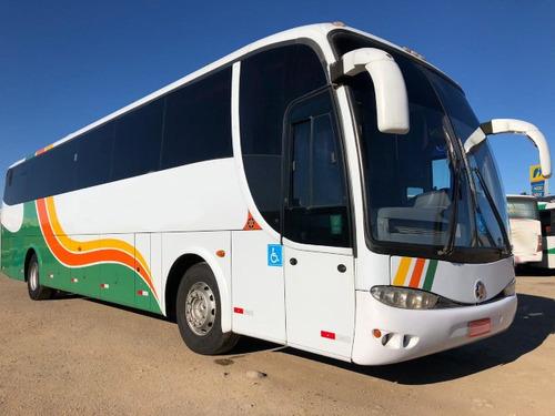 Viaggio - Scania - 2007 - Cod.4947