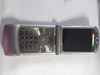 Celular Motorola V3c