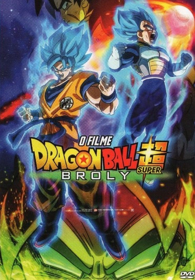 Dvd - Dragon Ball Super Broly - Dublado E Legendado