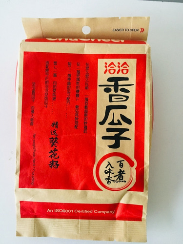 Semillas De Girasol 260g Sabor Picante - Origen China