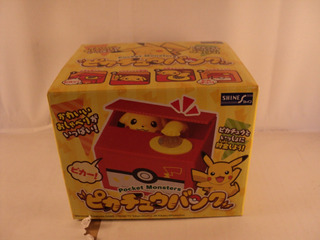 Original Alcancia Pikachu