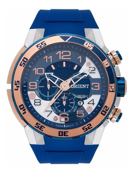 Relogio Orient Masculino Mtspc008 D2dx Rose Azul Lancamento