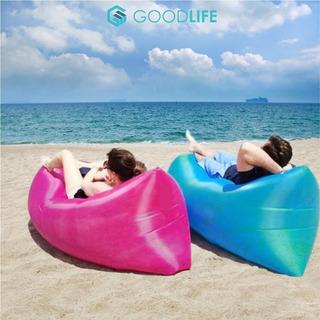 Puff Sillon Inflable Sofa Reposera Playa Pileta Relax