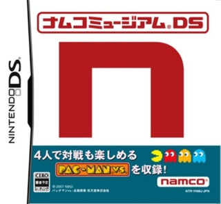 Namco Museum Ds [japan Import]