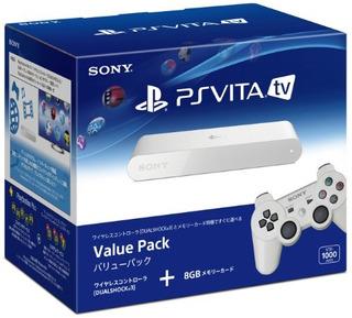 Consolaspaquete De Valor De La Tv De Playstation Vita (vt..