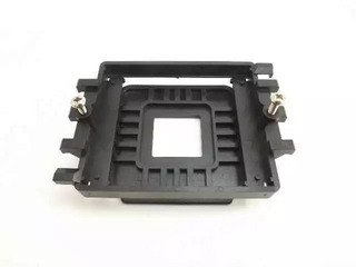 Soporte Para Cooler Motherboard Amd (sockets 754/939)