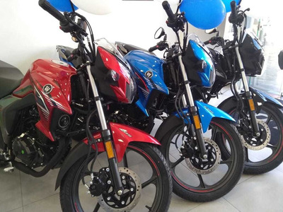 Cg 160 / Fazer 150 - Suzuki Dk 150s Fi 0km (injetada 20/21)