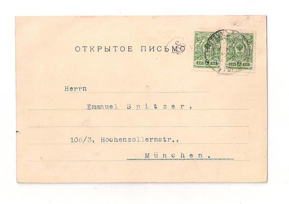 Rusia Tarjeta Entero Postal Circulada A Alemania 1912