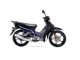 Yamaha Crypton 110 Full! Motolandia Libertador Tel 4792-7673