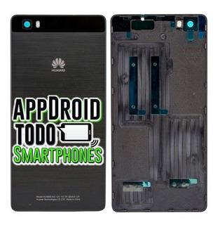 Tapa Trasera Bateria Huawei G Elite P8 Lite Ale-l23 L21 Negr