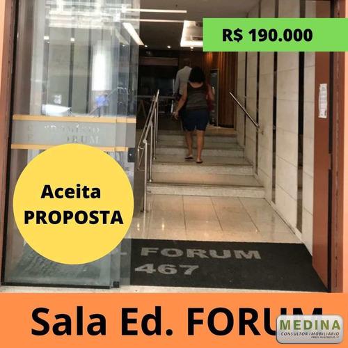 Imagem 1 de 15 de Sala, Centro, Niterói - R$ 190 Mil, Cod: 73 - A73